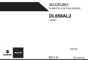 VStrom650_2011-1